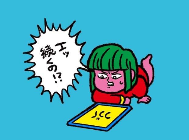 原田ちあき 大人 ダメ 習慣 改善法 Amazon 楽天 ネット ショッピング バイト タウンワークマガジン