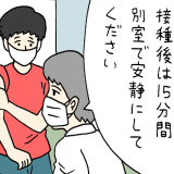 ネズミダくん 漫画 キューライス タウンワークマガジン townwork